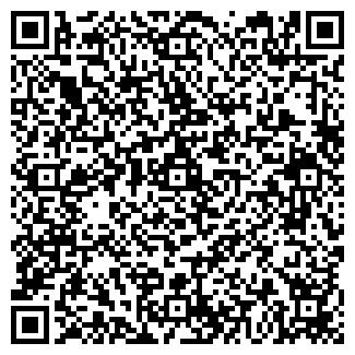 QR-код с контактной информацией организации ГАЕВСКИЙ В. А.
