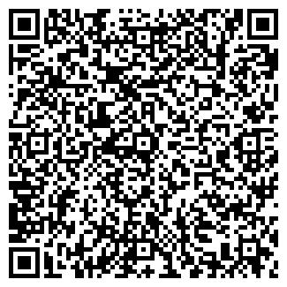 QR-код с контактной информацией организации ГИГИЕНА ПЛЮС