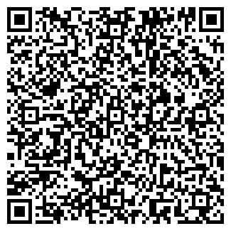 QR-код с контактной информацией организации ДМС Г. ОМСКА ТД
