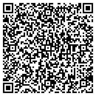 QR-код с контактной информацией организации ЛЕРА