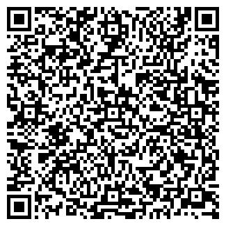 QR-код с контактной информацией организации БРИЗ САЛОН