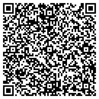 QR-код с контактной информацией организации АНТАРЕС-СПОРТ