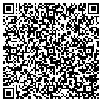 QR-код с контактной информацией организации ЕВРОЛИГА