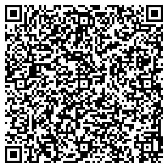 QR-код с контактной информацией организации ТОВАРЫ ДЛЯ СПОРТА И ОТДЫХА