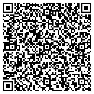 QR-код с контактной информацией организации ТРИАЛСПОРТ 2000