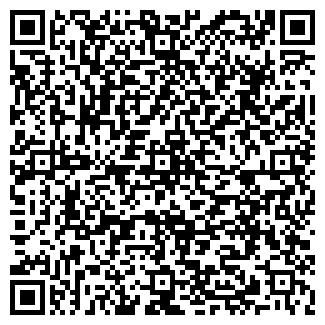 QR-код с контактной информацией организации ОБЩЕСТВО СПАСЕНИЯ