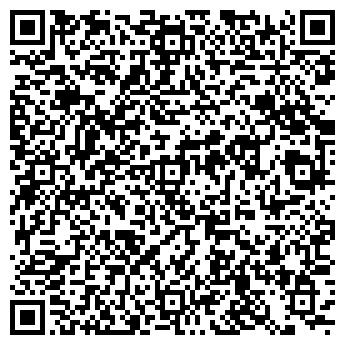 QR-код с контактной информацией организации ИБРИС АНТИКВАРНЫЙ МАГАЗИН