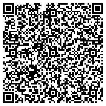 QR-код с контактной информацией организации НА ЯКОВЛЕВА АНТИКВАРНЫЙ САЛОН