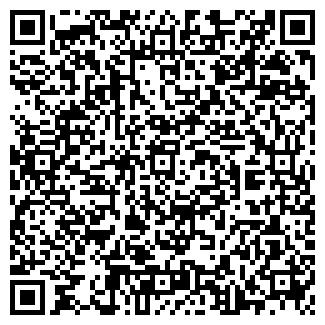 QR-код с контактной информацией организации МАМИН СУНДУЧОК