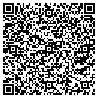 QR-код с контактной информацией организации МИСТРАЛЬ-СЕРВИС