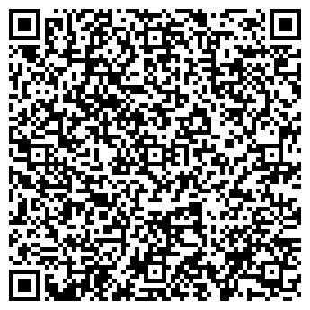 QR-код с контактной информацией организации СЕКОНД-ХЕНД-ЦЕНТР МАГАЗИН