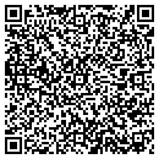 QR-код с контактной информацией организации ЧЕНИТА ОДО