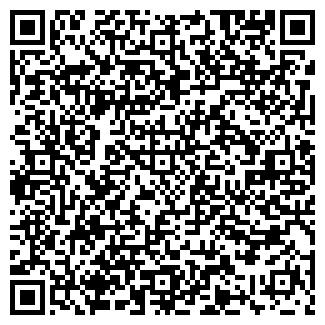 QR-код с контактной информацией организации ФАРАОН-СЕРВИС