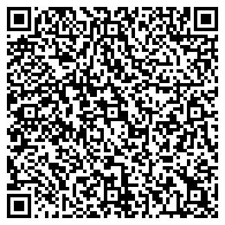 QR-код с контактной информацией организации ЦИКЛОН МАГАЗИН