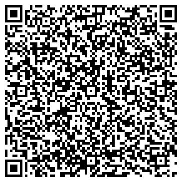 QR-код с контактной информацией организации ЛЕБЕДЬ САЛОН ДЛЯ НОВОБРАЧНЫХ