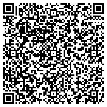 QR-код с контактной информацией организации ТАТЬЯНА СВАДЕБНЫЙ САЛОН
