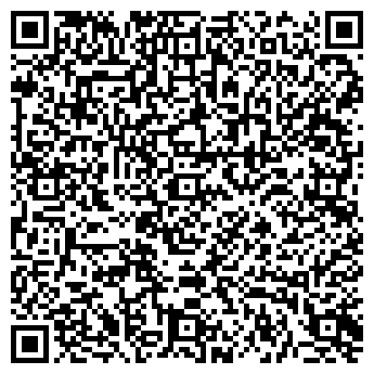 QR-код с контактной информацией организации ФЛЕР СВАДЕБНЫЙ САЛОН