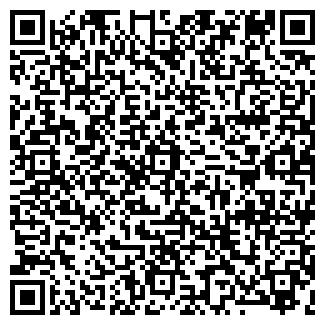 QR-код с контактной информацией организации АРКОР, ТОО