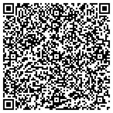 QR-код с контактной информацией организации БИЗНЕС КОНСУЛЬТАНТ ИЗДАТЕЛЬСКИЙ ДОМ