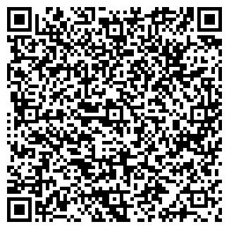 QR-код с контактной информацией организации ВАШ ОРЕЛ ГАЗЕТА