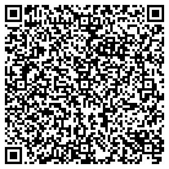 QR-код с контактной информацией организации ИНТЕЛЛЕКТ МАГАЗИН № 29