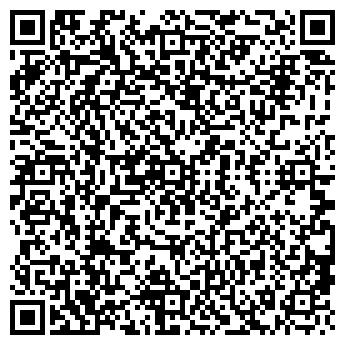 QR-код с контактной информацией организации ИСКУССТВО МАГАЗИН