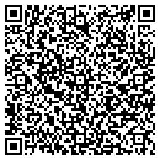 QR-код с контактной информацией организации КОМОК ОМСК ГАЗЕТЫ