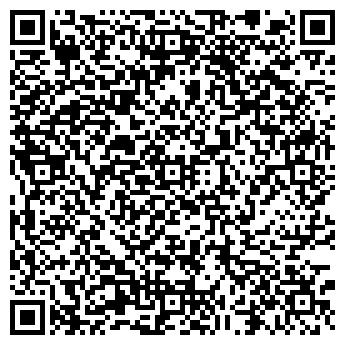 """QR-код с контактной информацией организации ООО """"ЭВАКС """""""