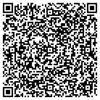 QR-код с контактной информацией организации ЛАЙС & ГЕЙМ ЖУРНАЛ