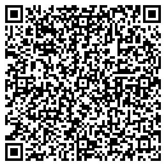 QR-код с контактной информацией организации МИР КНИГ МАГАЗИН