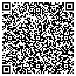 QR-код с контактной информацией организации ЭДАНИГМА ОДО