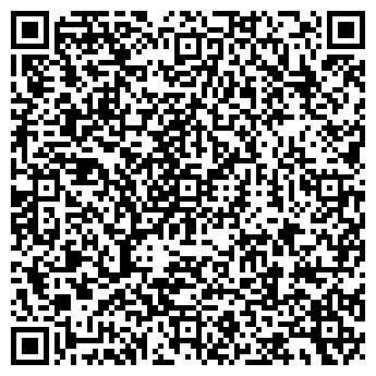 QR-код с контактной информацией организации ОМСКСЕРВИСБЛАНК, ООО