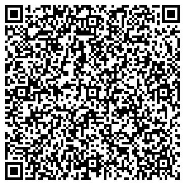 QR-код с контактной информацией организации ОТДЫХ И ТУРИЗМ СПЕЦИАЛИЗИРОВАННОЕ ПРИЛОЖЕНИЕ