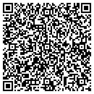 QR-код с контактной информацией организации ПОЗИЦИЯ