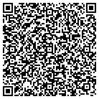 QR-код с контактной информацией организации ПОЛИГРАФИЧЕСКИЙ ЦЕНТР КАН