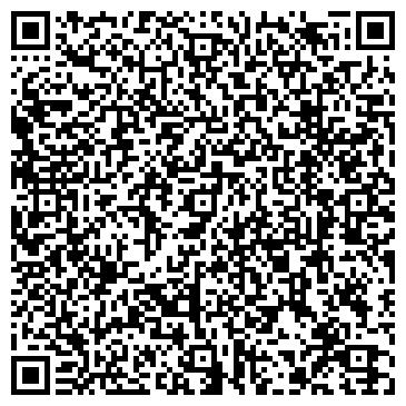 QR-код с контактной информацией организации ЮТОН МАГАЗИН КАНЦЕЛЯРСКИХ ТОВАРОВ