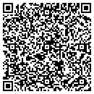 QR-код с контактной информацией организации НОС ГАЗЕТА