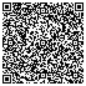 QR-код с контактной информацией организации ВЕСТНИК ИНФОРМАЦИОННЫЙ БЮЛЛЕТЕНЬ
