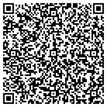 QR-код с контактной информацией организации ВСЕ ДЛЯ ВАС ГАЗЕТА ООО КОРН-97
