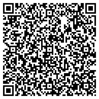 QR-код с контактной информацией организации КЛАСС ГАЗЕТА