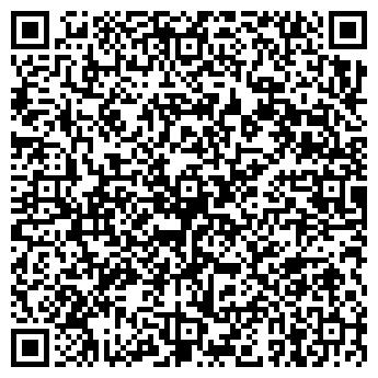 QR-код с контактной информацией организации КОМПЬЮТЕРНЫЙ МИР ОМСКА