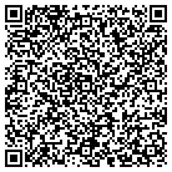 QR-код с контактной информацией организации КРЕСТЬЯНСКОЕ СЛОВО ГАЗЕТА