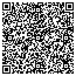 QR-код с контактной информацией организации МИГ ГАЗЕТА