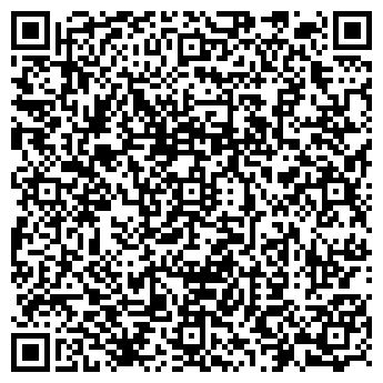 QR-код с контактной информацией организации ОМСКАЯ РЕКЛАМА ГАЗЕТА