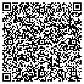QR-код с контактной информацией организации ОРЕОЛ-ЭКСПРЕСС ГАЗЕТА