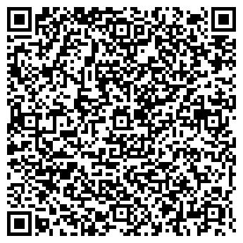 QR-код с контактной информацией организации ЭЛЕКТРОСВЯЗЬ ОДО