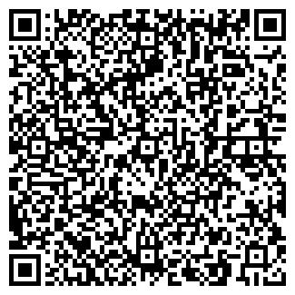 QR-код с контактной информацией организации ЭЛИАС ОДО