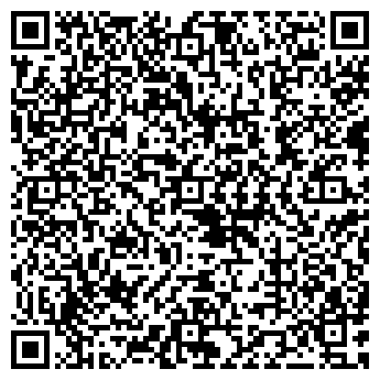 QR-код с контактной информацией организации МУЗЫКАЛЬНЫЙ АРСЕНАЛ