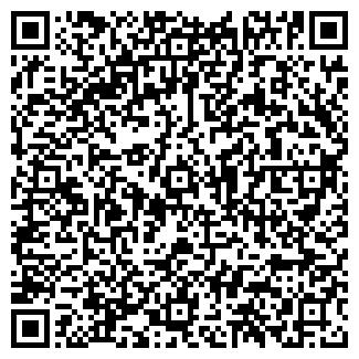 QR-код с контактной информацией организации ЭЛИКОМ ООО
