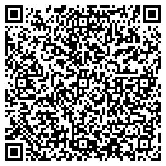 QR-код с контактной информацией организации АРТЕМИДА МАГАЗИН